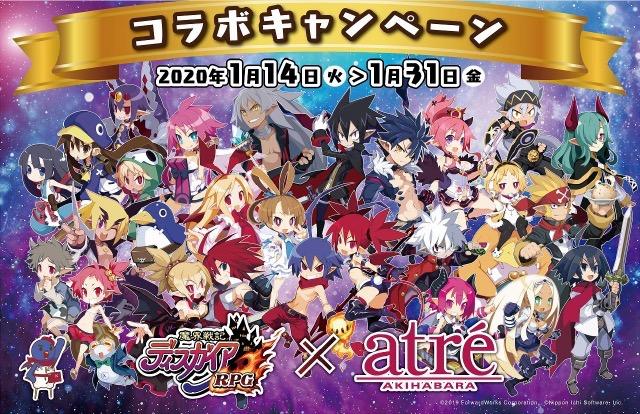 f:id:michsuzuki:20200113221714j:plain