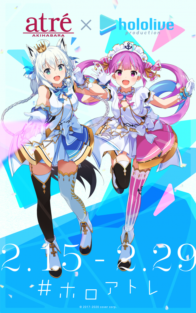 f:id:michsuzuki:20200214072556p:plain