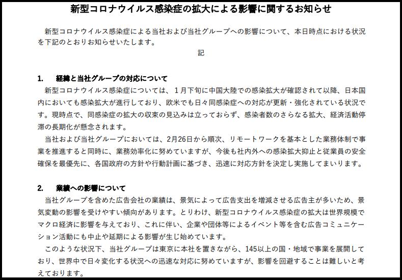 f:id:michsuzuki:20200327060310p:plain