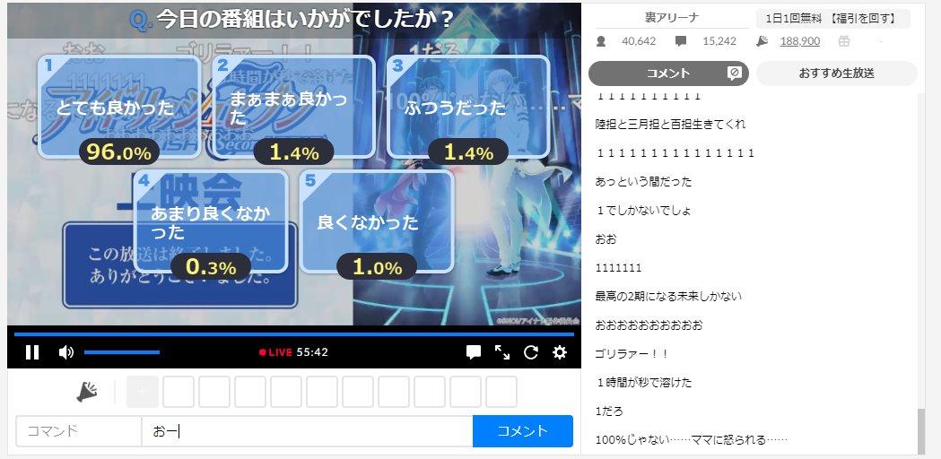 f:id:michsuzuki:20200411003217j:plain