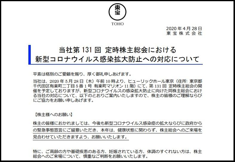 f:id:michsuzuki:20200527162146j:plain