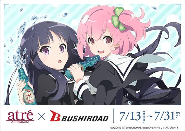 f:id:michsuzuki:20200710193504j:plain