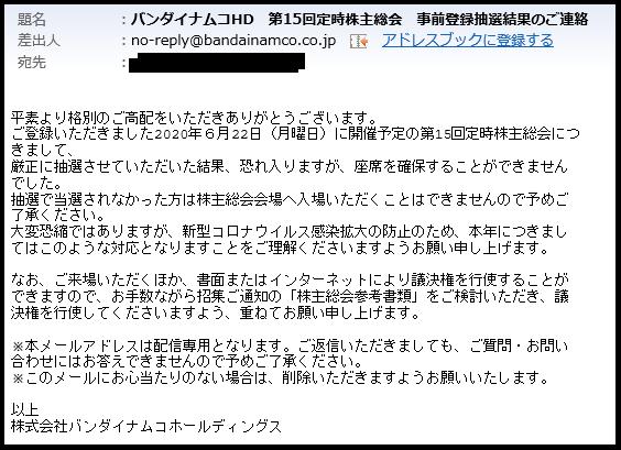 f:id:michsuzuki:20200719170004p:plain