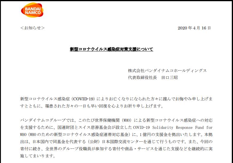 f:id:michsuzuki:20200719172205p:plain