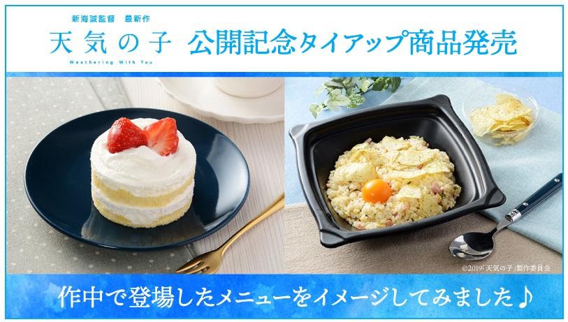 f:id:michsuzuki:20200719202139j:plain