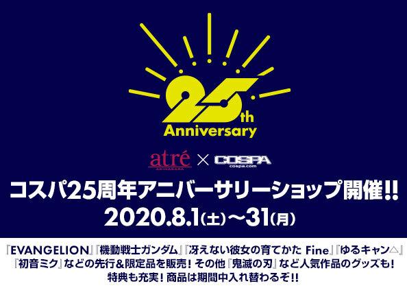 f:id:michsuzuki:20200801011058j:plain