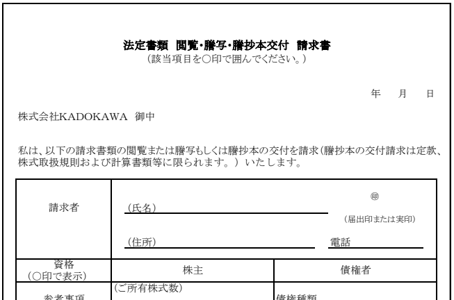 f:id:michsuzuki:20200815094218p:plain