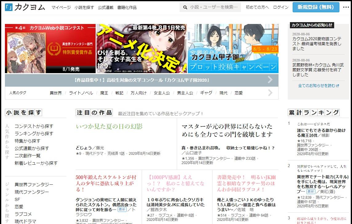 f:id:michsuzuki:20200815115706j:plain