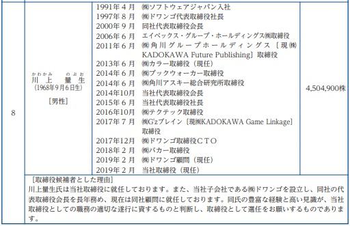 f:id:michsuzuki:20200815115710j:plain