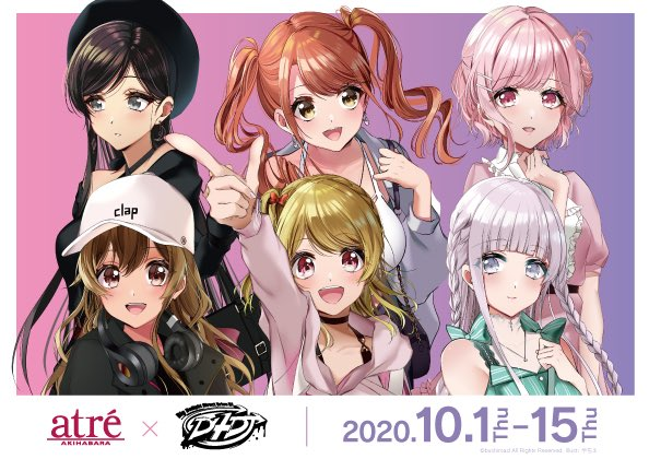 f:id:michsuzuki:20200930045421j:plain