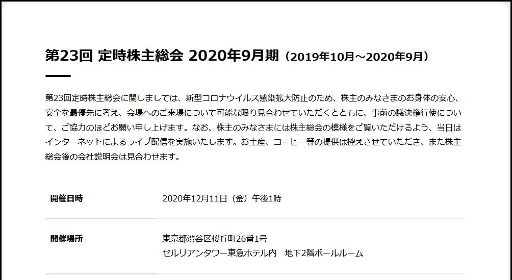 f:id:michsuzuki:20201210100431p:plain