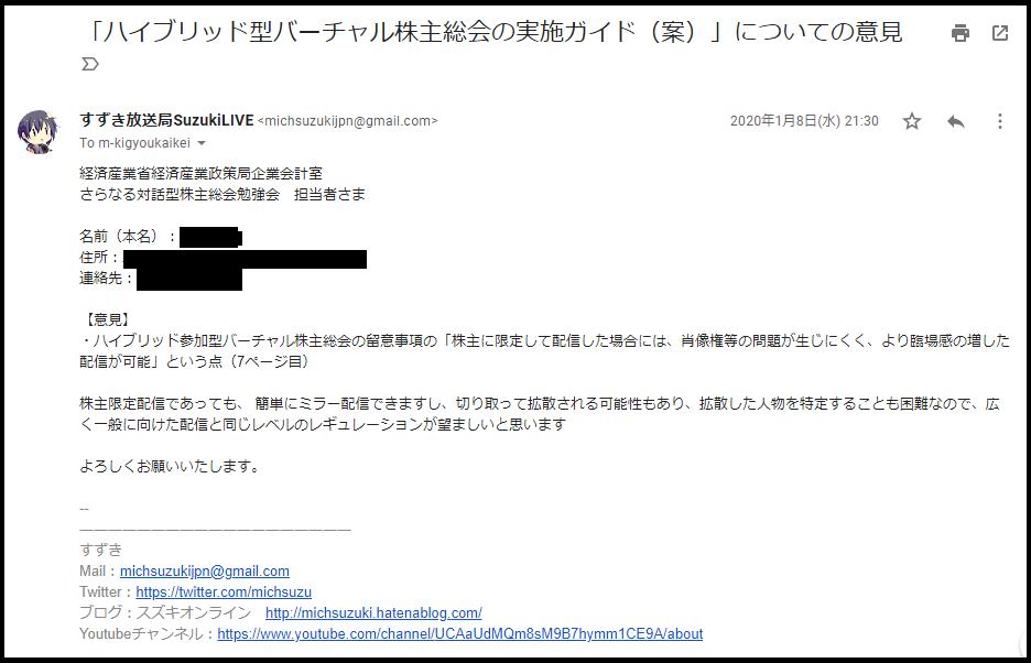 f:id:michsuzuki:20210115234051p:plain