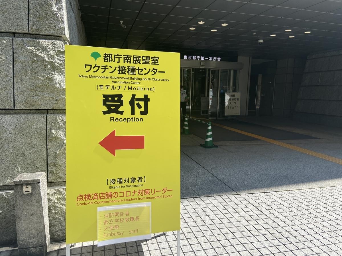 f:id:michsuzuki:20210717140117j:plain