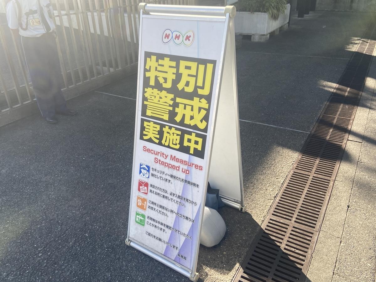 f:id:michsuzuki:20210717160718j:plain