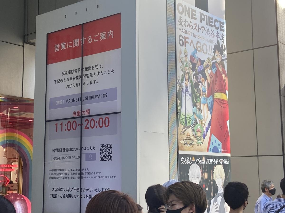 f:id:michsuzuki:20210717162042j:plain