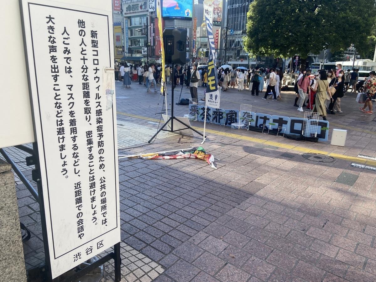 f:id:michsuzuki:20210717162616j:plain