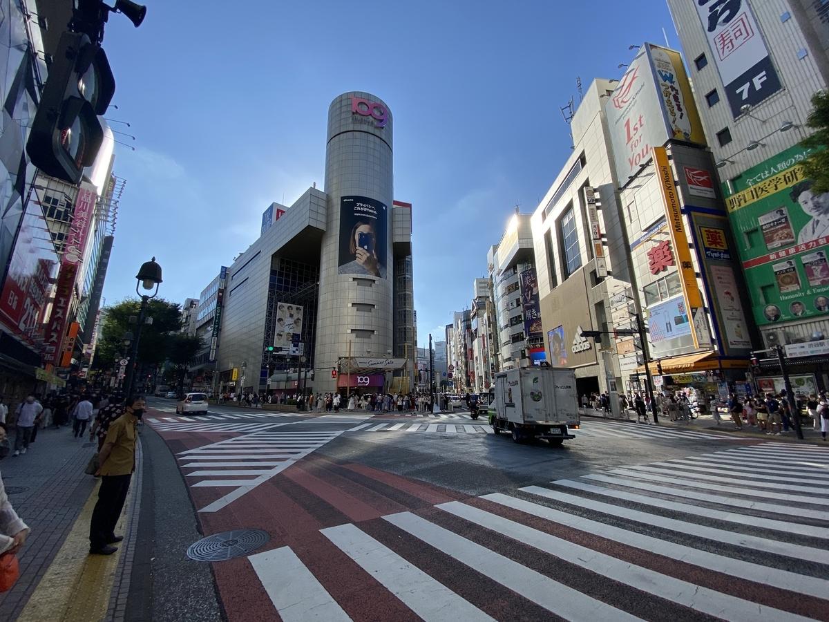 f:id:michsuzuki:20210717163012j:plain