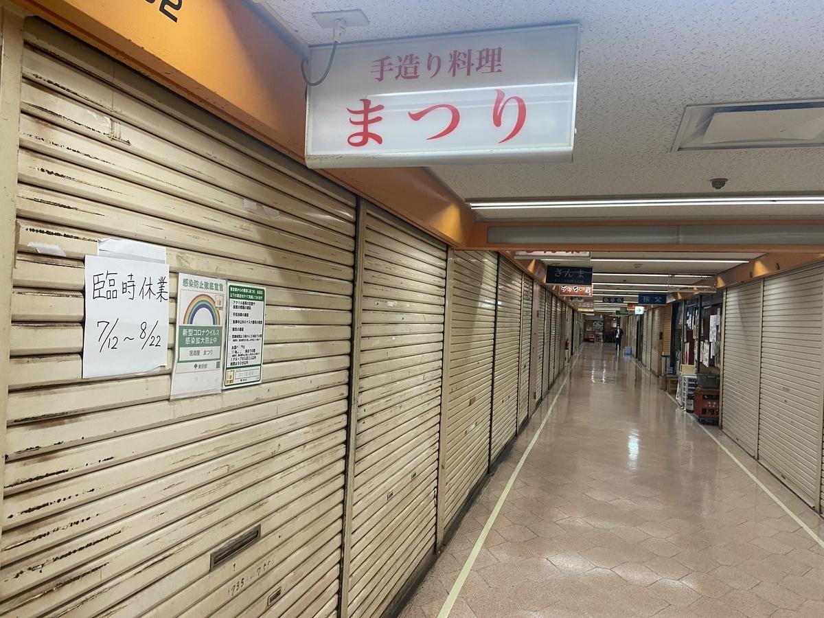 f:id:michsuzuki:20210717194824j:plain