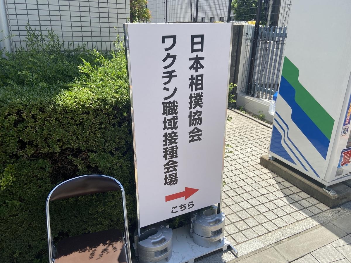 f:id:michsuzuki:20210719105709j:plain