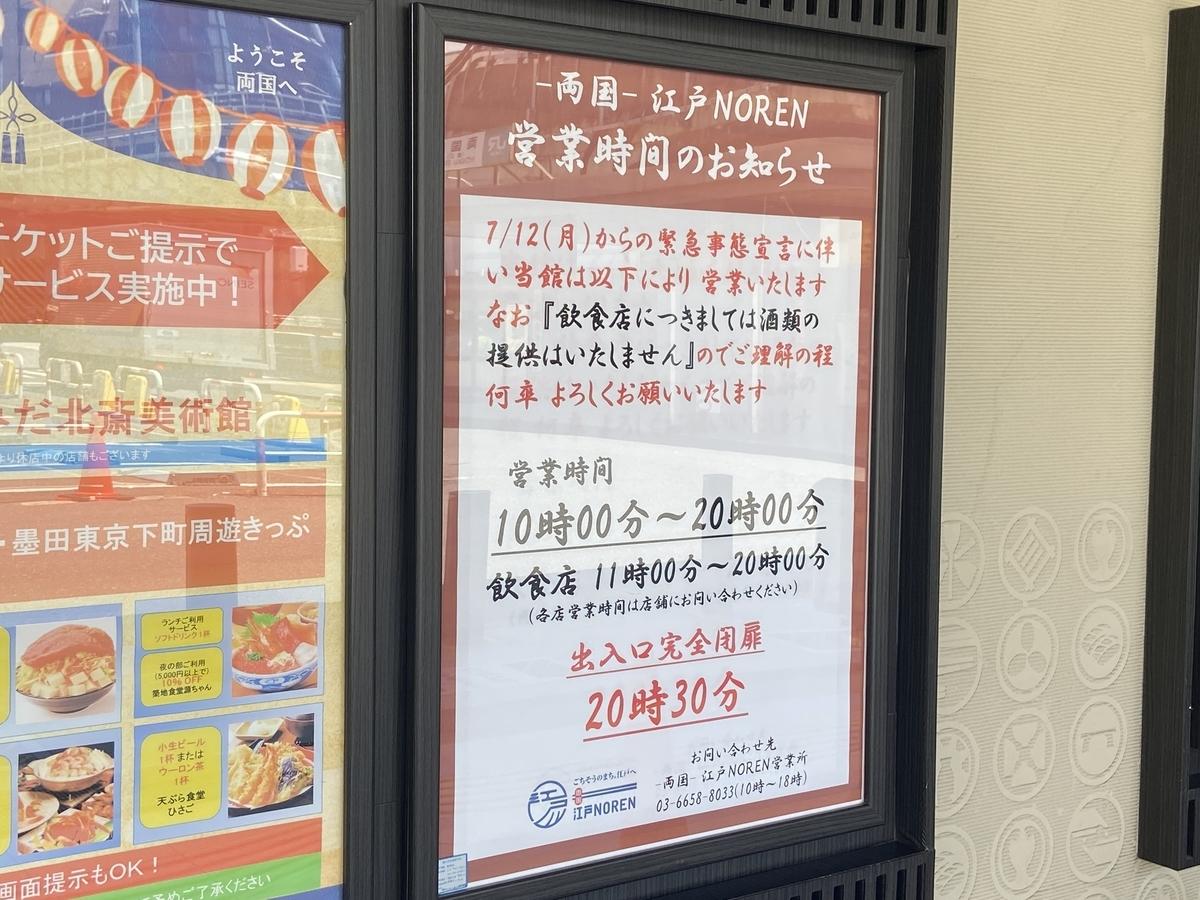 f:id:michsuzuki:20210719110147j:plain