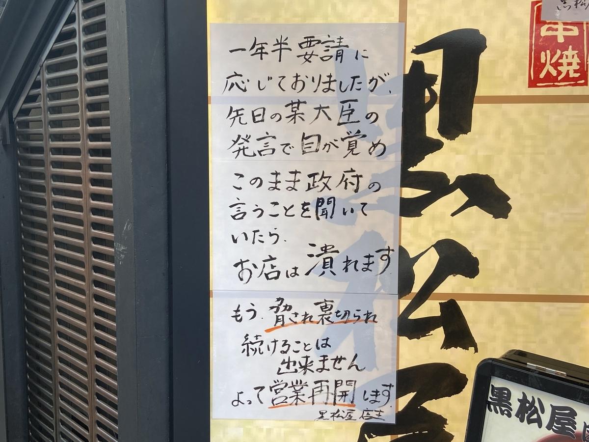 f:id:michsuzuki:20210719142322j:plain
