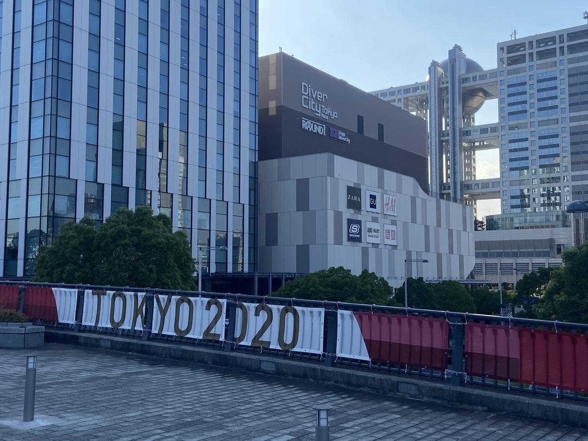 f:id:michsuzuki:20210719162720j:plain