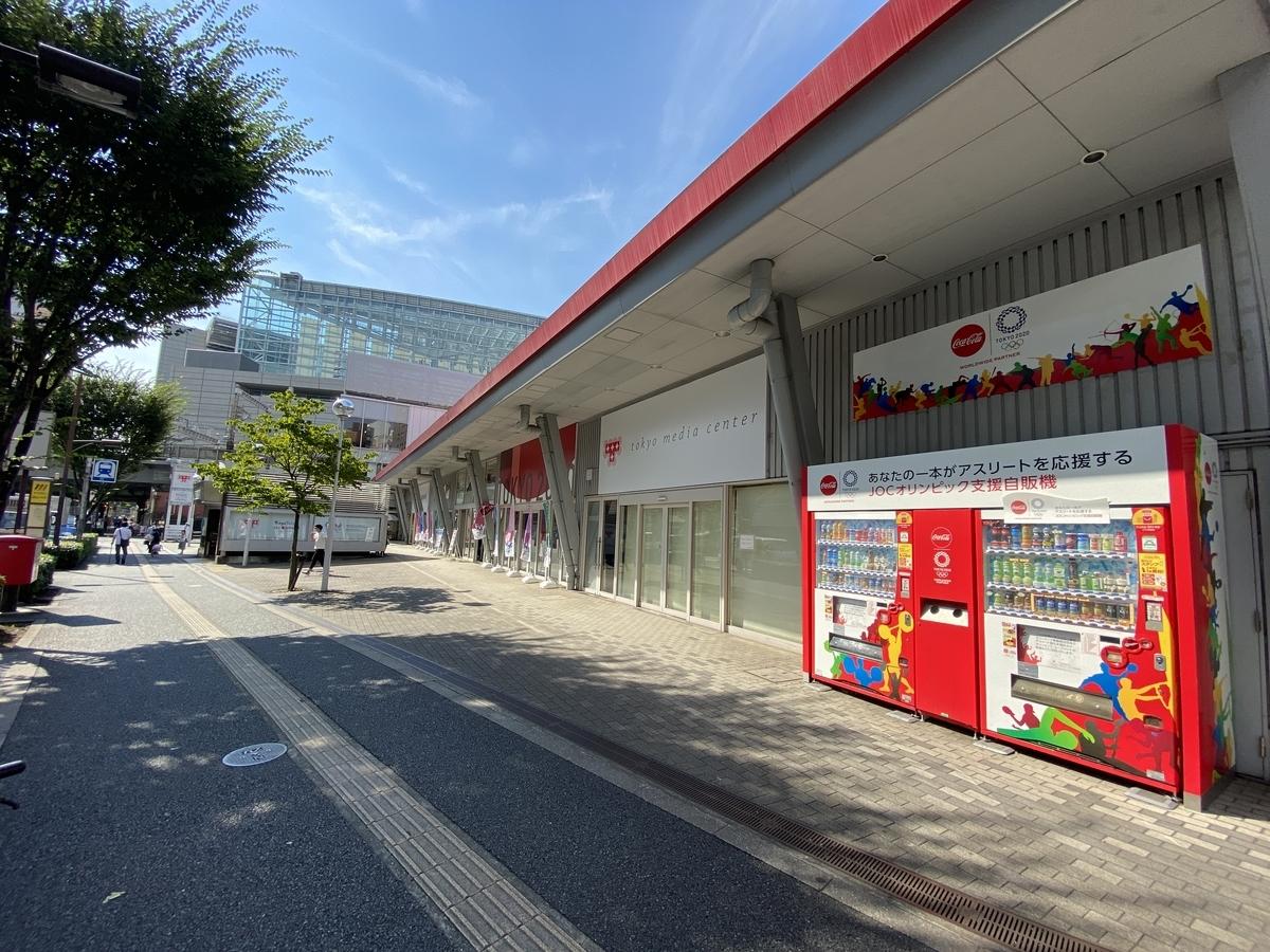 f:id:michsuzuki:20210720150927j:plain