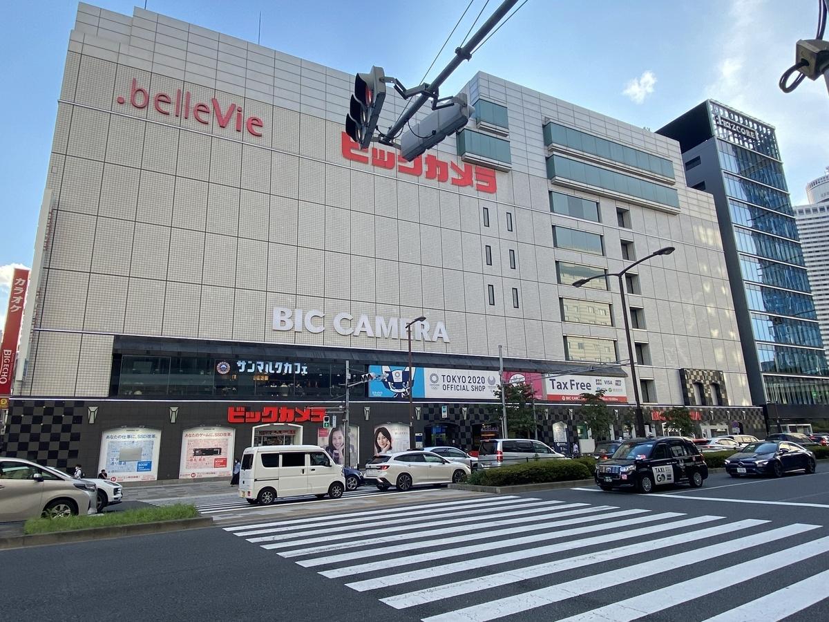 f:id:michsuzuki:20210723171550j:plain