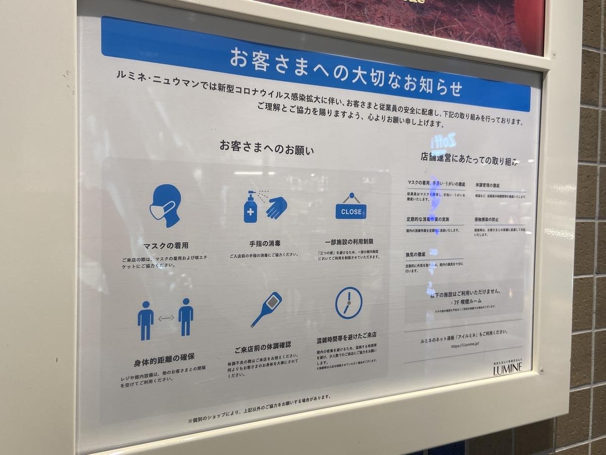 f:id:michsuzuki:20210806155344j:plain
