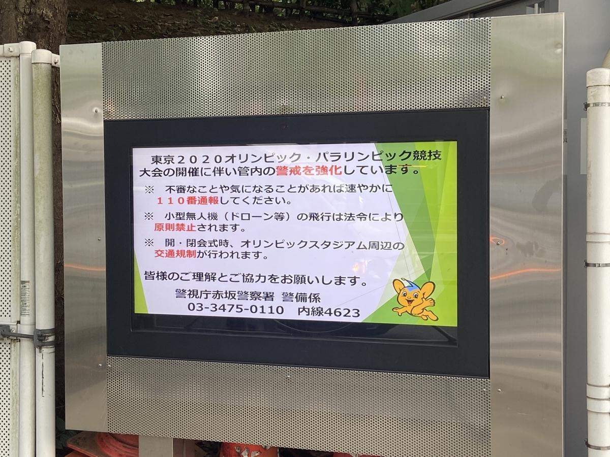 f:id:michsuzuki:20210806172840j:plain