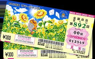 f:id:michsuzuki:20210812025123p:plain