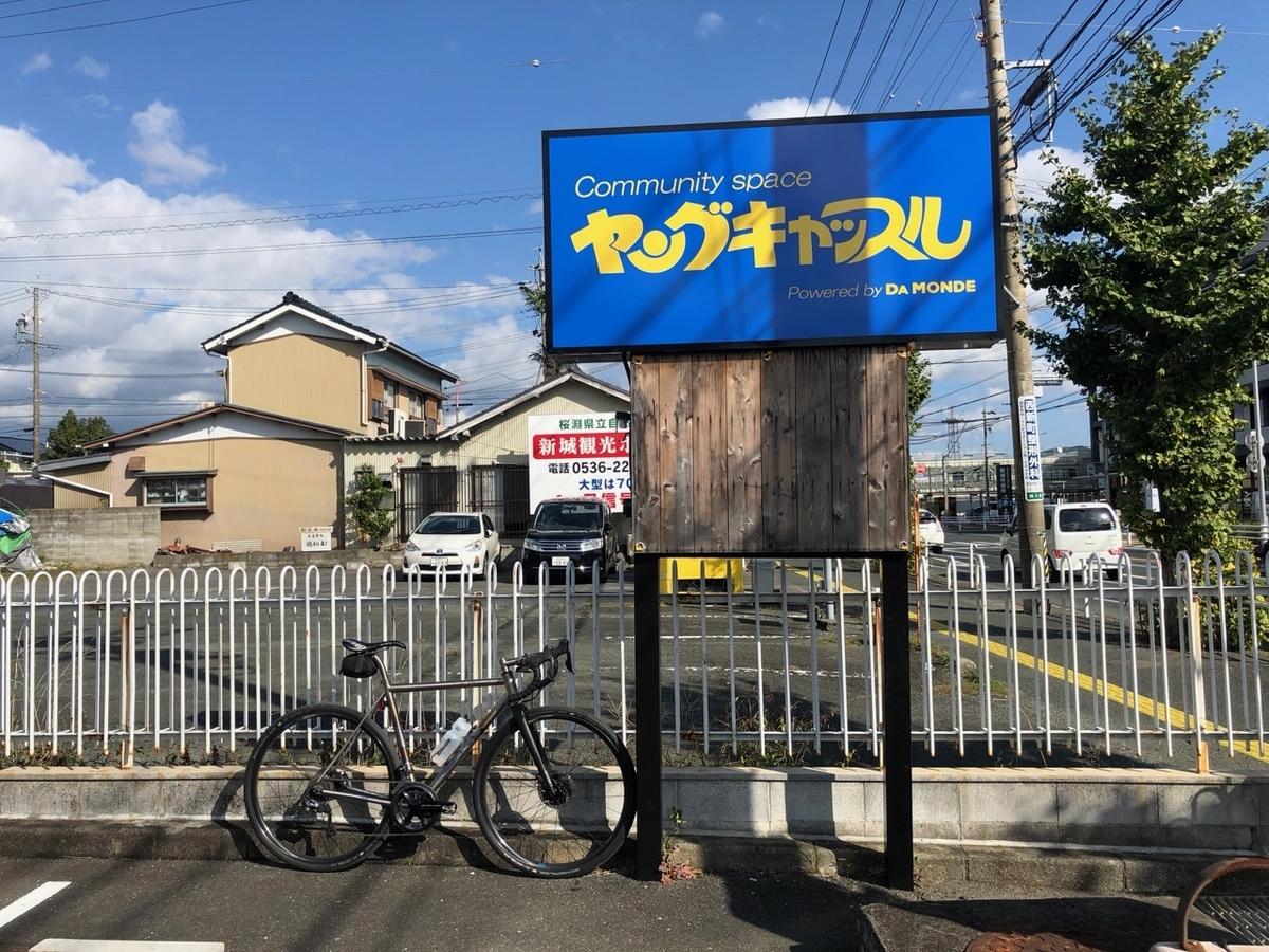 f:id:mick_kamihara:20191114124057j:plain