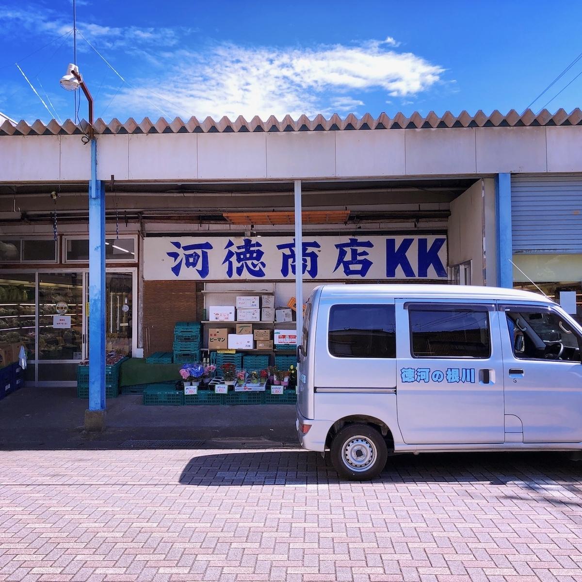 f:id:mick_kamihara:20200527142129j:plain