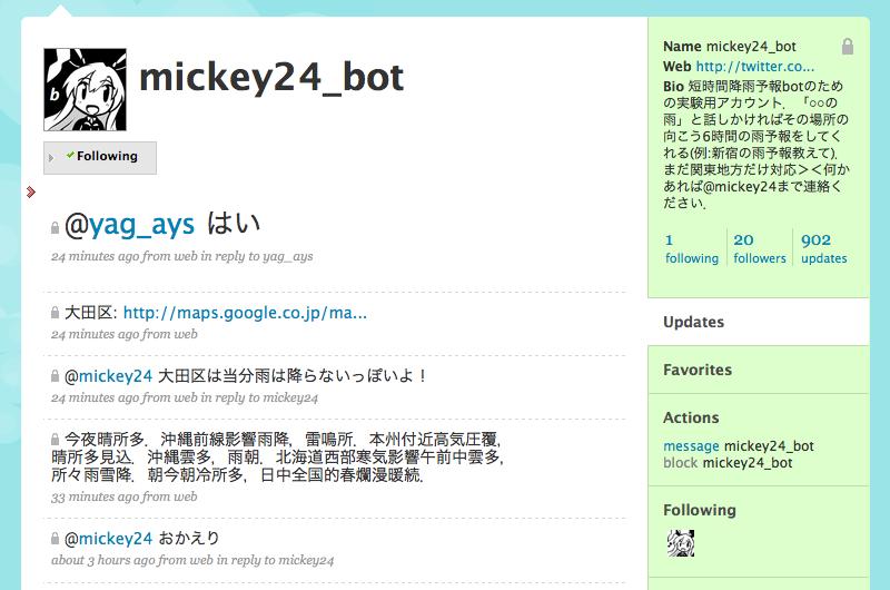 f:id:mickey24:20090405202132p:image:w500