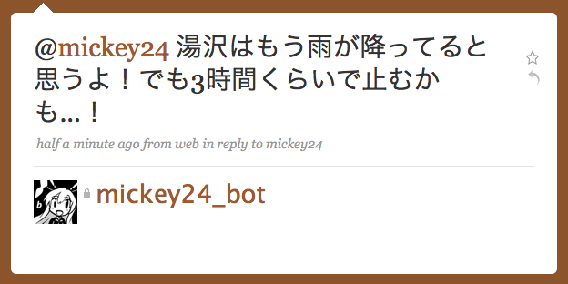 f:id:mickey24:20090423235951p:image:w500