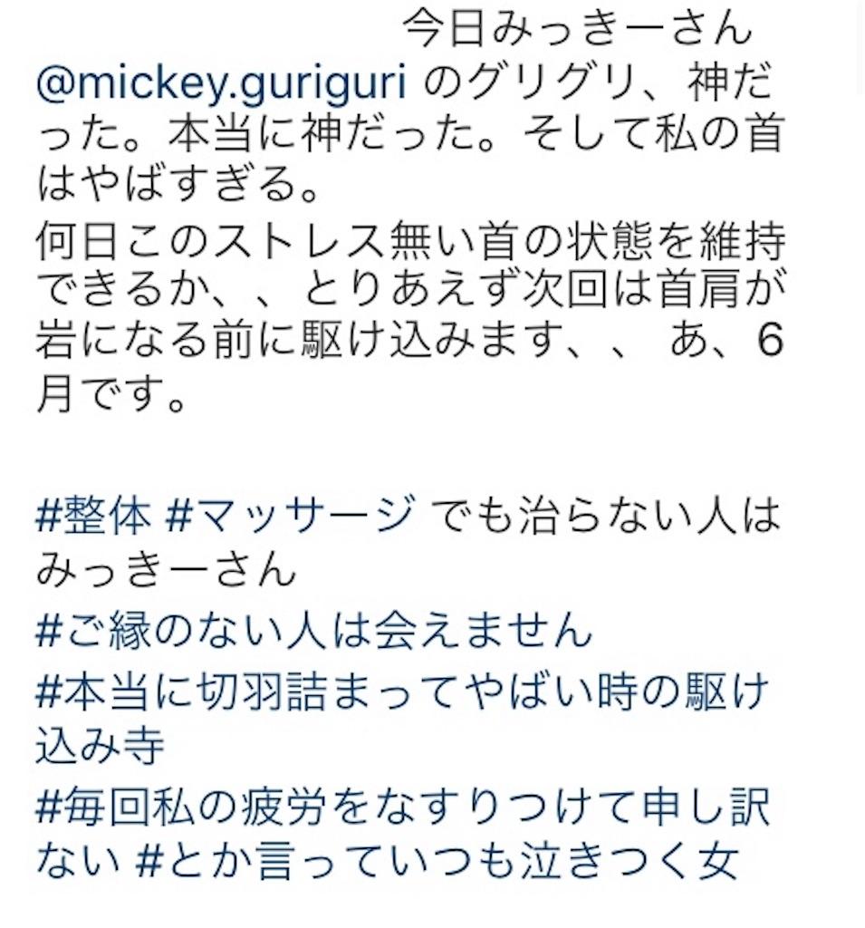 f:id:mickeybook:20190604000810j:image