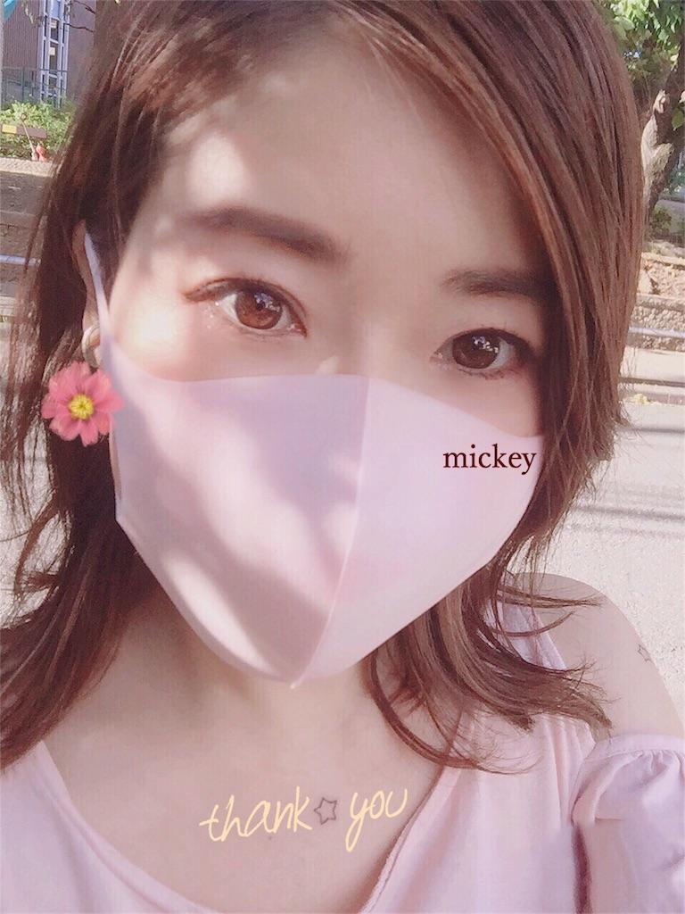 f:id:mickeybook:20190625000320j:image