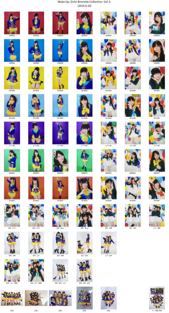 wake up girls bromide collection vol 2 2014 8 10発売 日誌 wug