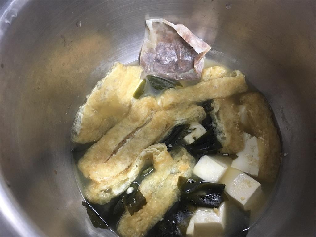 ホットクックで味噌汁加熱後
