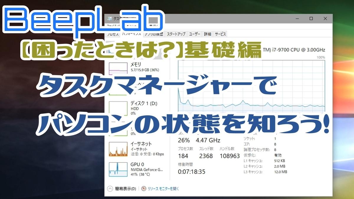 f:id:micola:20210625220439j:plain