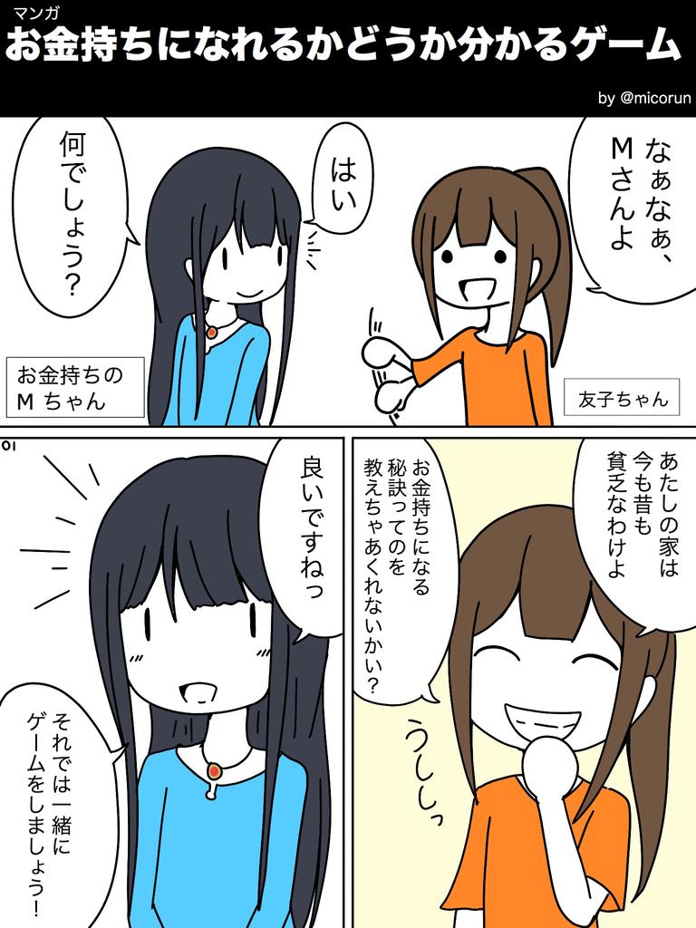 f:id:micorunblog:20180913191341j:plain