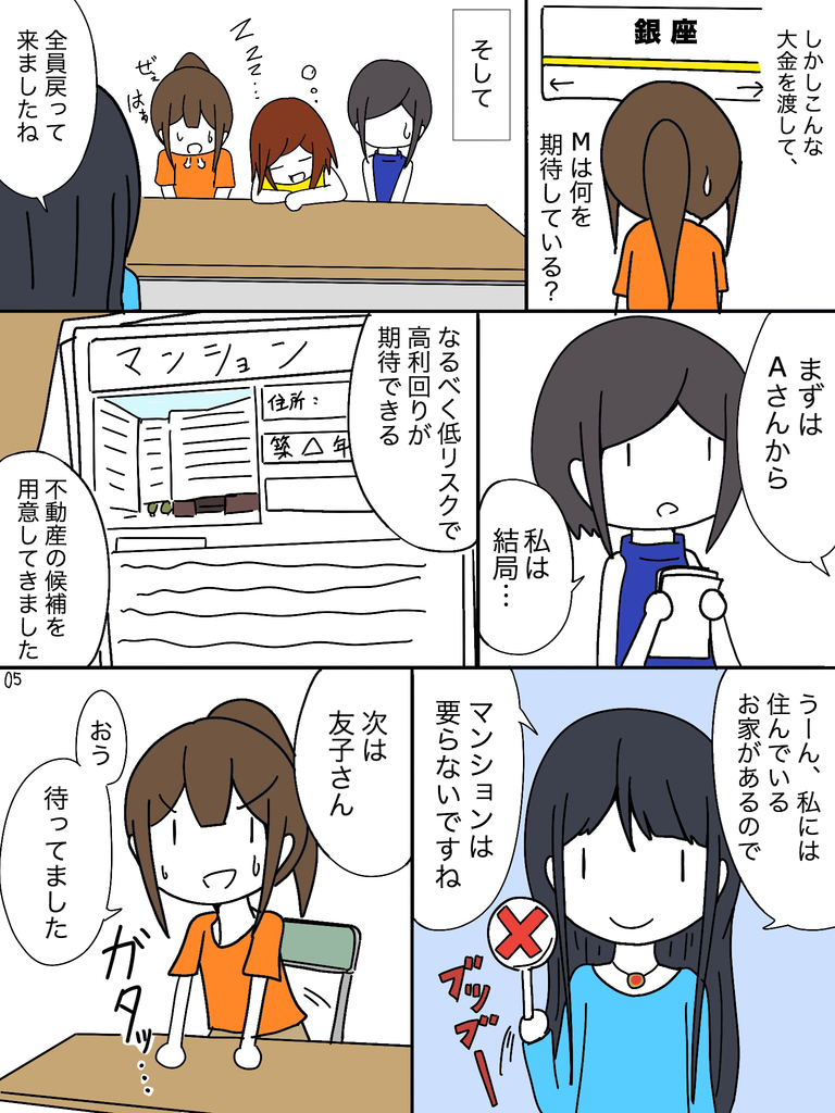 f:id:micorunblog:20180913191629j:plain