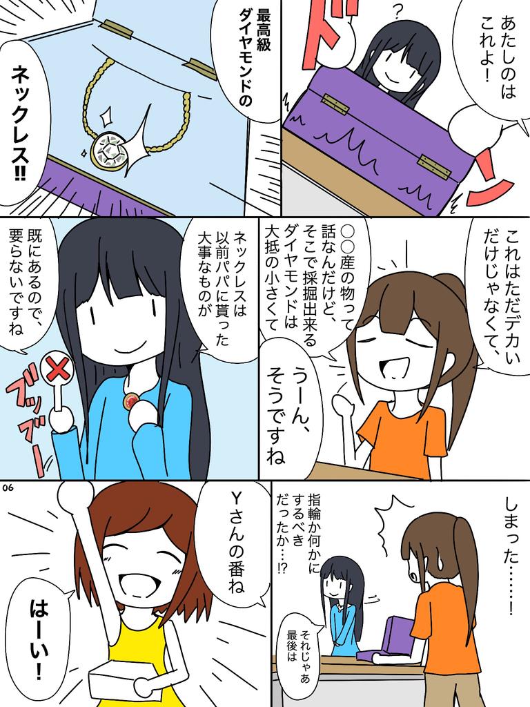 f:id:micorunblog:20180913191713j:plain