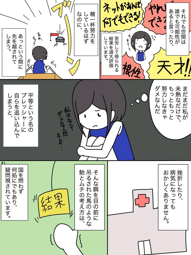 f:id:micorunblog:20180929124237j:plain