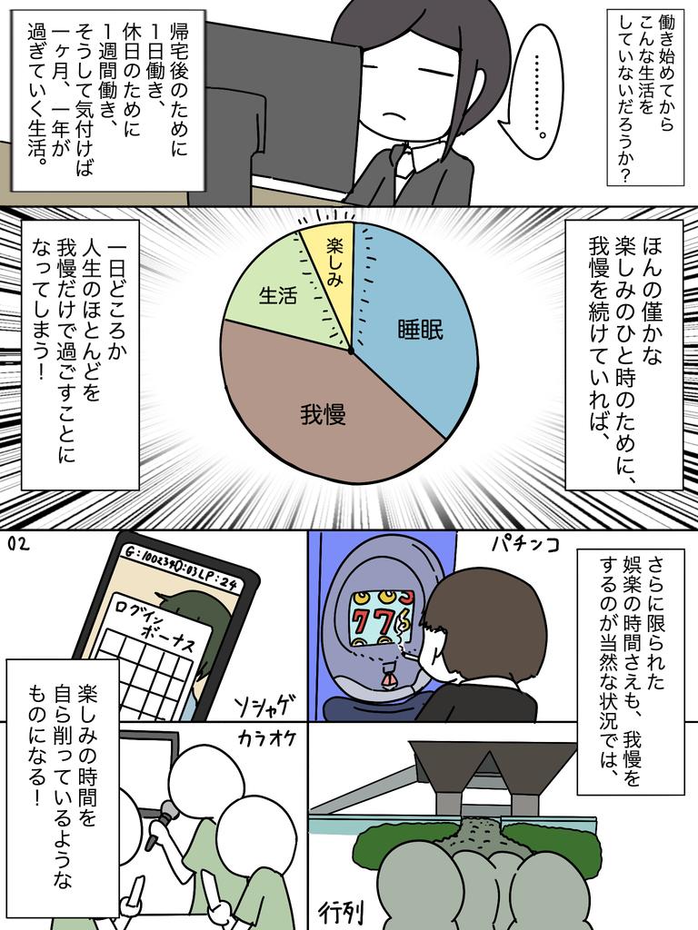 f:id:micorunblog:20181014223504j:plain