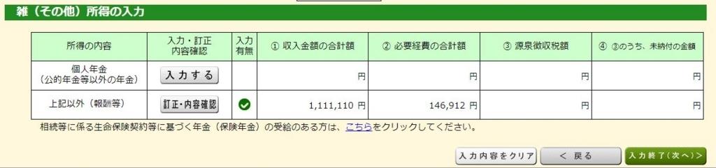 f:id:microbiologist:20180219002200j:plain