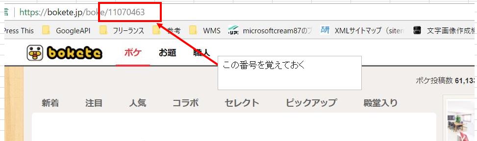 f:id:microsoftcream87:20180414074259p:plain