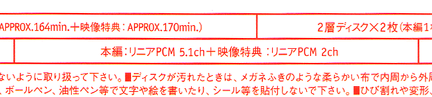f:id:microwaver17:20161123105525p:plain