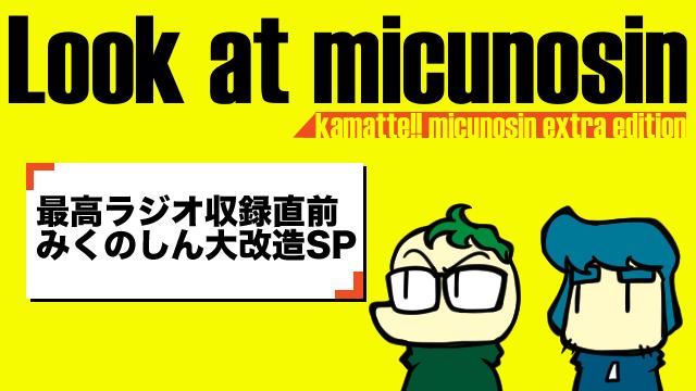f:id:micu0904:20170420175354p:plain