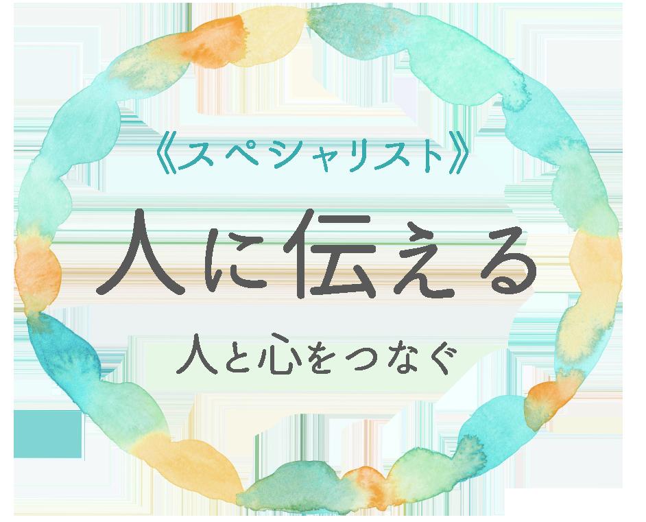 f:id:micu_h:20160806133300p:plain
